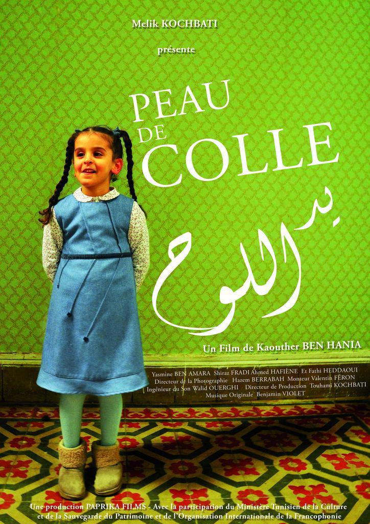 Wafa  Mimouni - Copyright Paprika Films