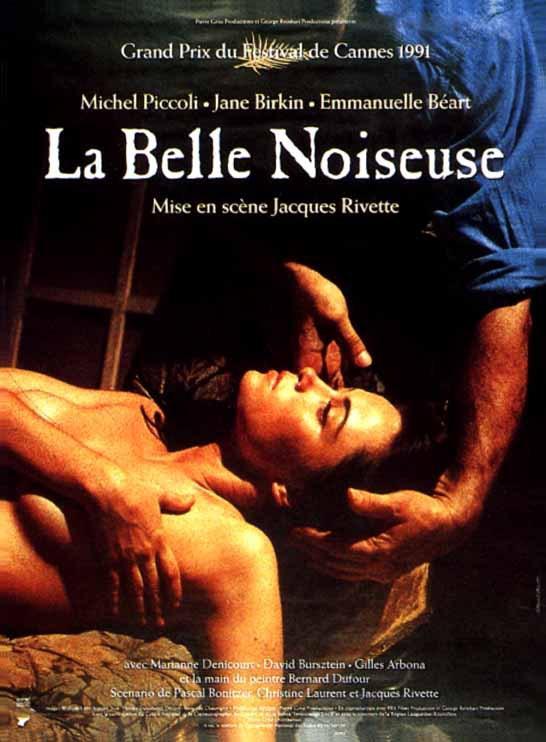 Cannes International Film Festival - 1991