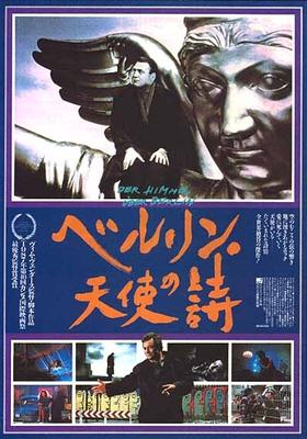 El Cielo sobre Berlín - Poster Japon