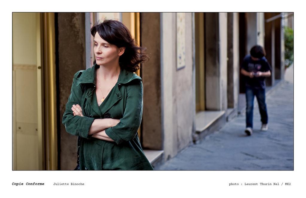 French Cinema Now - San Francisco - 2010