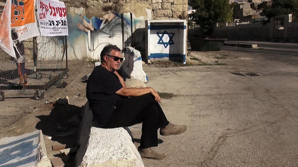 Yuval Orr