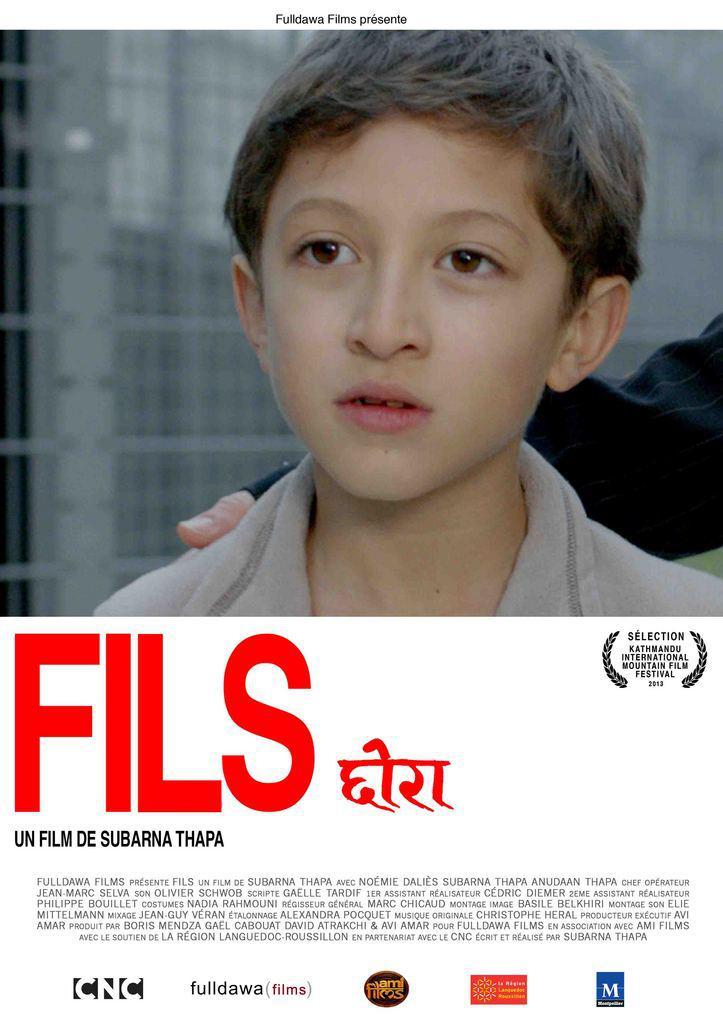 Ami Films