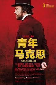 Le Jeune Karl Marx - Poster - China