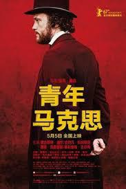 The Young Karl Marx - Poster - China