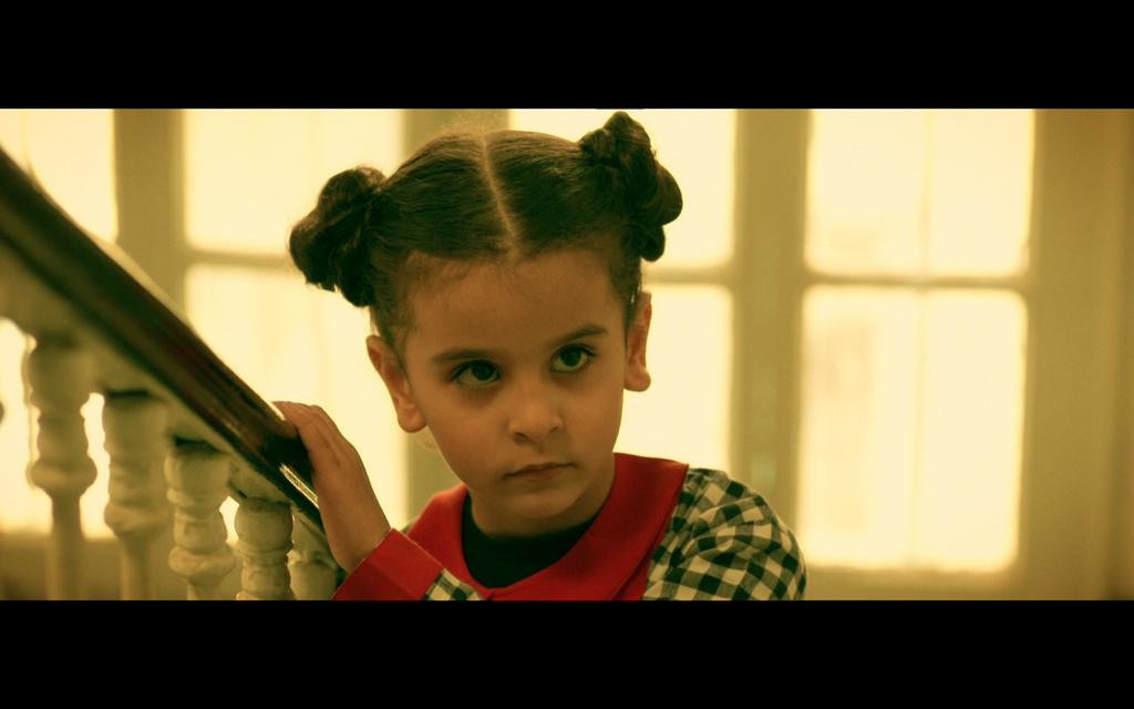 Yasmine  Ben Amara - Copyright Paprika Films