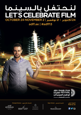 Abu Dhabi International Film Festival  - 2013