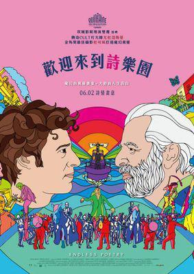 Poesía sin fin - Poster-Taïwan