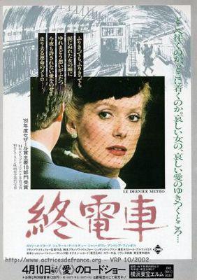 The Last Metro - Poster Japon