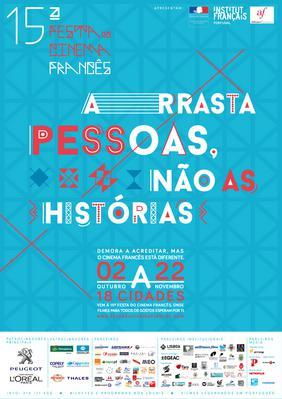リスボン フランス映画祭 - 2014