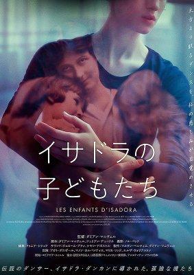 Isadora's Children - Japan