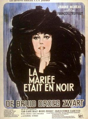 La Mariée était en noir - Poster Belgique