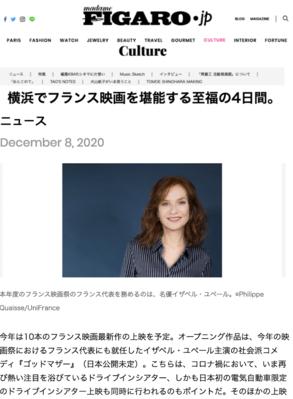 Revue de presse - Janvier 2021