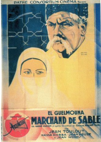 Sola Fayarvay