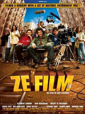 Ze film / 仮題:ザ・フィルム