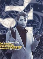 ヴェネツィア国際映画祭 - 1997
