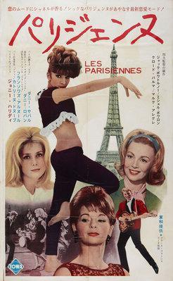 Les Parisiennes - Poster - Japon