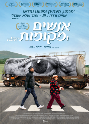 Caras y lugares - Israel
