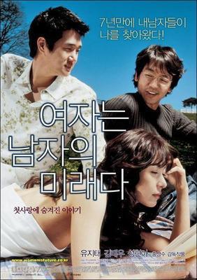 La Mujer es el futuro del hombre  - South Korea