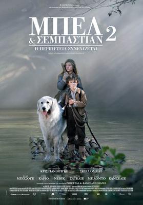 Belle et Sébastien, l'aventure continue - Poster - Greece