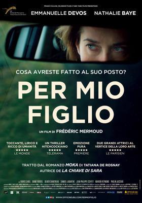 モカ色の車 - Poster - Iltay