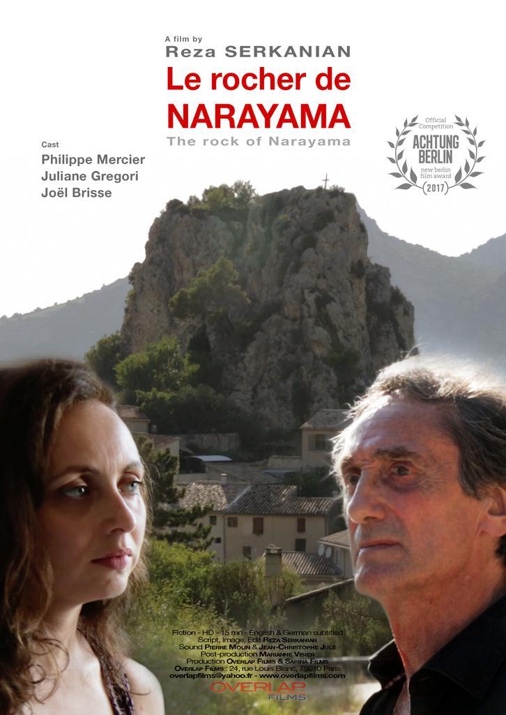 Sarina Films