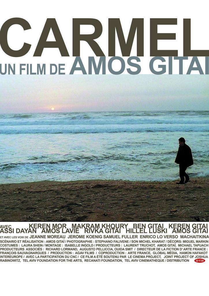 Mostra - Festival international du film de São Paulo  - 2009
