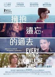 Every Thing Will Be Fine - poster - Hongkong