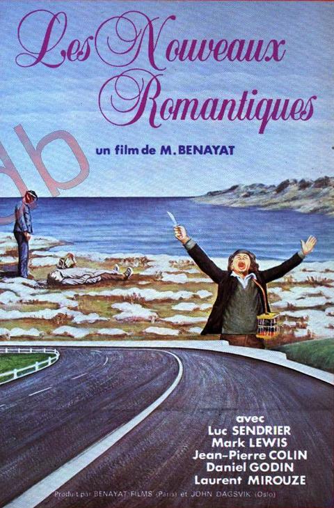 Benayat Films