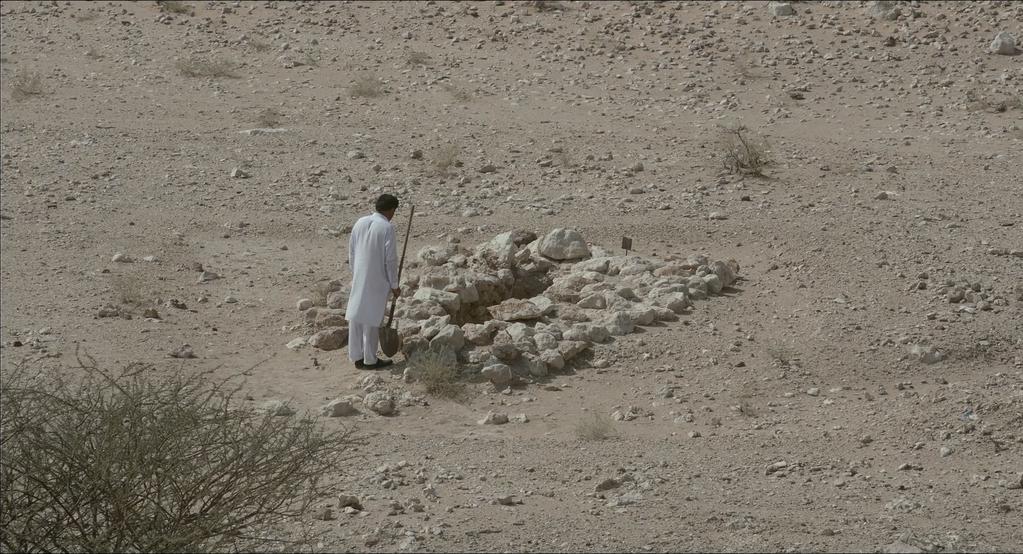 Al Haffar (Le Creuseur)