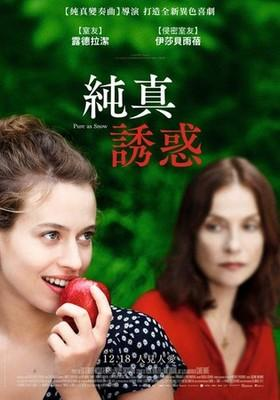『白雪姫~あなたが知らないグリム童話』作品情報 - Taiwan