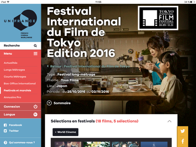 UniFrance launches its new mobile app