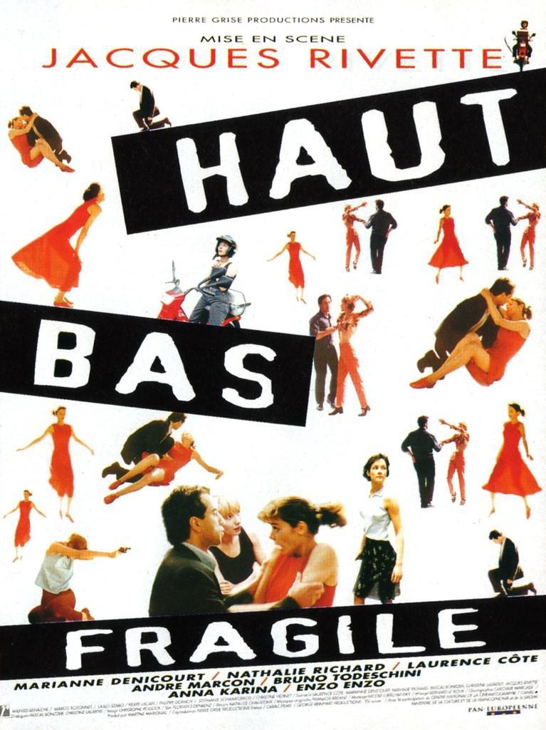 フランス映画祭(日本) - 1995