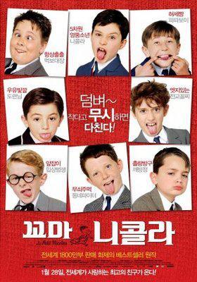 Box-office français dans le monde - janvier 2010 - Affiche - Le Petit Nicolas - Korea
