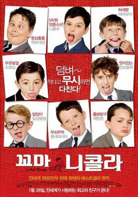 International box office results for French films: January 2010 - Affiche - Le Petit Nicolas - Korea