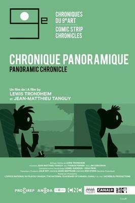 Chronique panoramique
