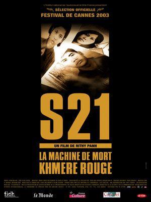 S-21: La machine de mort Khmer rouge / 仮題:S-21:クメールルージュの殺戮マシン