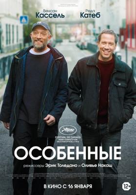 Especiales - Russia
