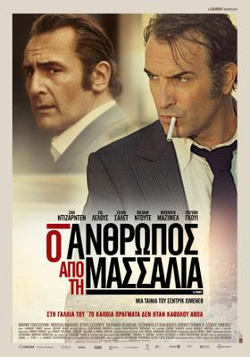 The Connection - Poster - Greece
