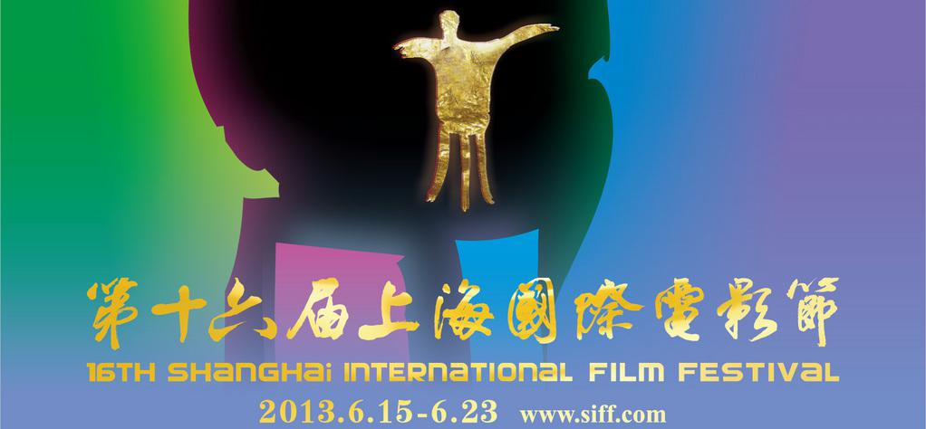 The Shanghai Int'l Film Festival includes a French Panorama section