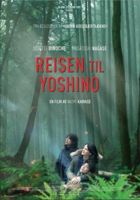 Voyage à Yoshino - Poster - Norway