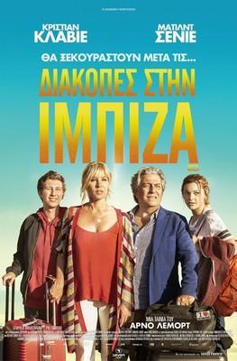 Un verano en Ibiza - Poster - Greece