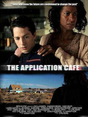 The Application Café