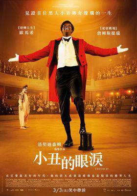 Monsieur Chocolat - © Poster-Taiwan