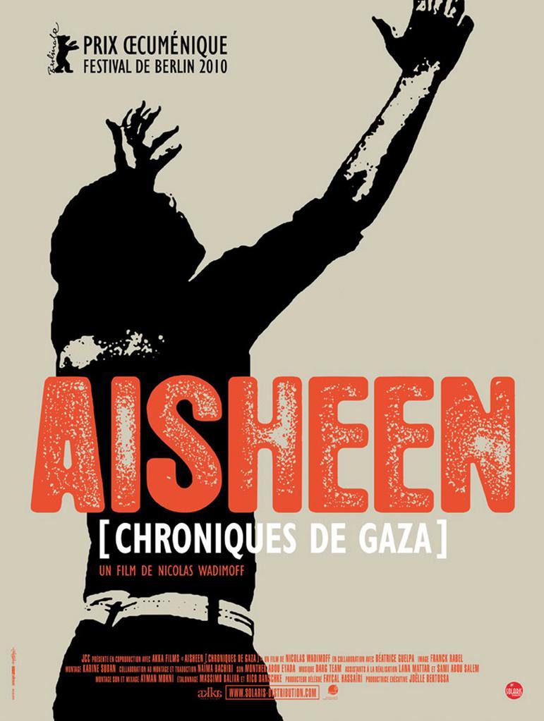 Jazeera Children's Channel