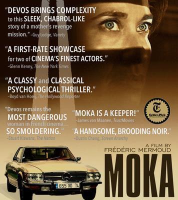 Moka - Promo Poster - USA