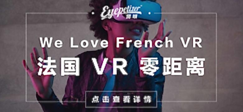 Más de 150.000 espectadores han visto la RV francesa en China