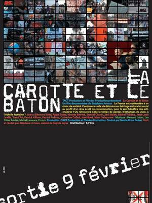 La Carotte et le baton / 仮題:飴と鞭
