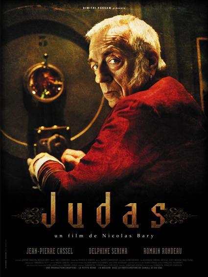 Festival international du film de Brooklyn - 2007
