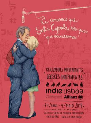 Festival international du cinéma indépendant IndieLisboa de Lisbonne  - 2014