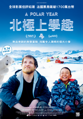 Une année polaire - poster-taiwan
